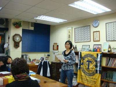 2010.12.9 Meeting at Shek Kip Mei