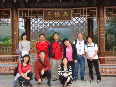 2010.11.20  Outing & Meeting in Tai Po