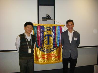 2012.3.28  Joint meeting with Wayfoong TMC